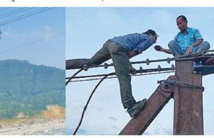 grid nepal, ropeway nepal, great nepal,